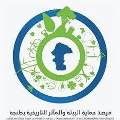 Logo_OPEMH