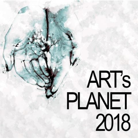 ART'S PLANET 2018